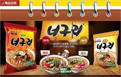 韓國農心浣熊麵韓國香辣海鮮昆布麵~韓國內銷包裝韓國原廠的唷~韓國炸醬麵~韓劇爸爸你去哪兒了