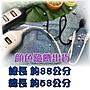 缺)M1C25 四孔 USB 2.0電腦分配器 電腦分線器 分線器 集線器 電腦Usb Hub分線器多接口 4口USB集