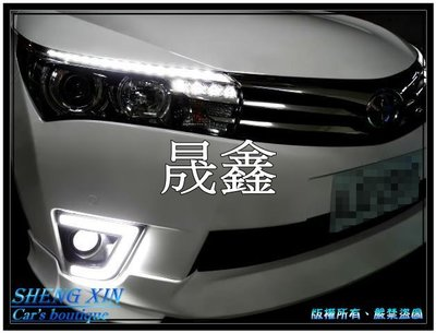 《晟鑫》全新 TOYOTA ALTIS 11代 Z版樣式 魚眼 大燈 對應原廠H11 含車美仕 LED上日行燈眉