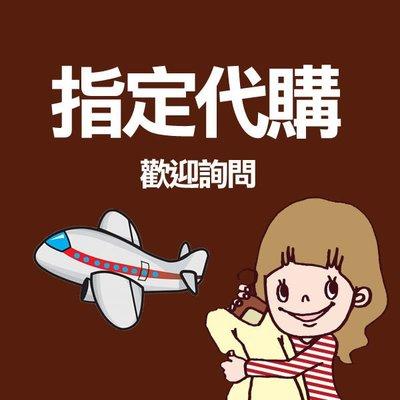 許願池 日本空運直送 日本當地商品皆可代購,不限品牌、類別皆可報價詢問 LUCI日本代購