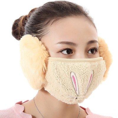 【愛莉絲現貨精品】【買三送一】冬季必備保暖卡通造型兔兔絨毛防塵口罩耳罩二合一(編號10/黃色) 現貨