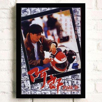 周潤發海報圖香港老電影裝飾掛畫無雙賭神/上海灘/阿郎的故事港台