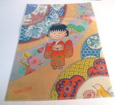 小丸子A4資料夾組和服  [日本製 超...