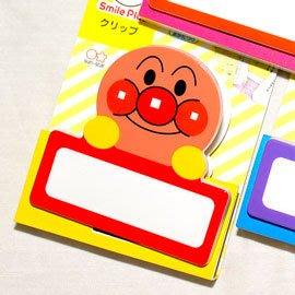 麵包超人 可愛文件夾 可寫字註明 日本...