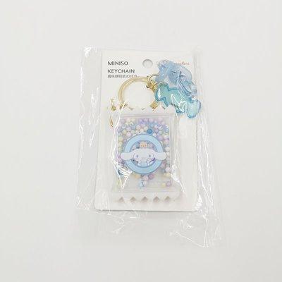 健康生活MINISO名創優品 Sanrio Characters趣味糖鑰匙扣掛件