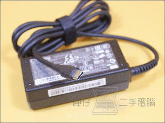 【樺仔二手電腦】ACER 45W Type-C 變壓器 A16-045N1A Swift7 Spin7 SPIN11