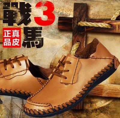 2016四季新款真皮手工製作時尚百搭皮鞋(跟我們買過都知道  頭層牛皮)