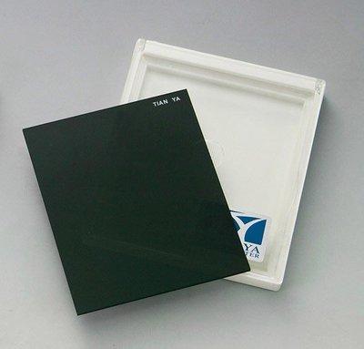 呈現攝影-天涯 ND鏡 全面減光鏡 ND4 減光鏡 灰 適用80x100相容高堅Cokin P系列
