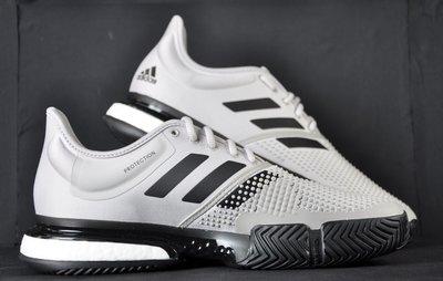 【昇活運動用品館】Adidas SOLECOURT PARLEY 全腳掌爆米花底 網球鞋 EG7693 直購價3990元