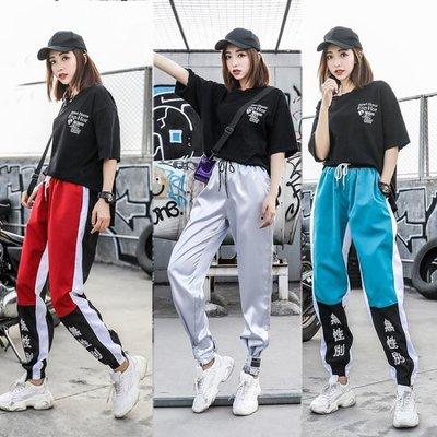 成人爵士舞服裝女套裝超火hiphop褲子女BF街舞衣服寬鬆舞蹈練功服-蛋蛋年代