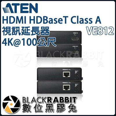 數位黑膠兔【 ATEN VE812 HDMI HDBaseT Class A 視訊延長器 4K@100公尺 】