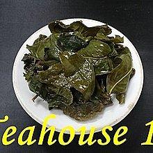 [十六兩茶坊]~玉山高冷烏龍茶半斤----奈米特殊的溫控烘焙/帶出獨有高海拔清香、、、、