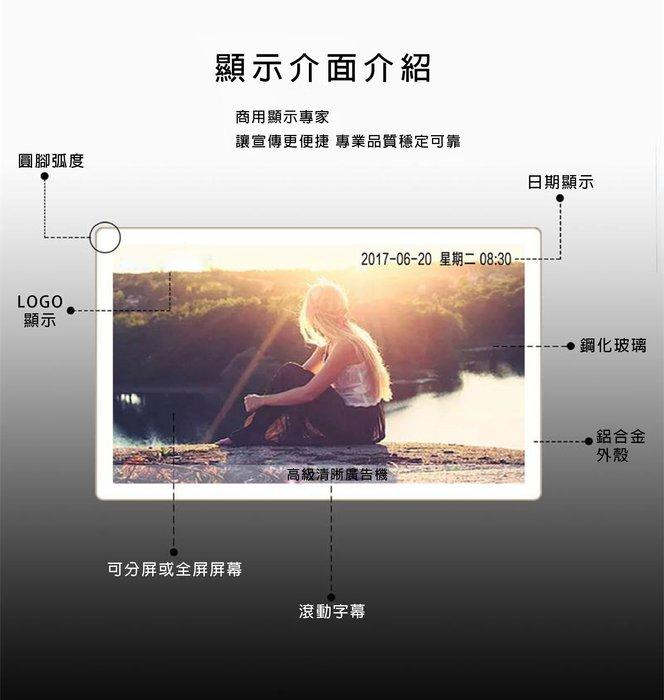 【菱威智】42吋壁掛廣告機-客製款 電子看板 數位看板 多媒體播放機 客製觸控互動式聯網安卓 Windows廣告看板