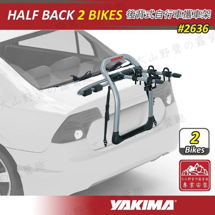 【大山野營】安坑特價 YAKIMA 2636 HALF BACK 2BIKES 後背式自行車攜車架 兩台式 自行車支架