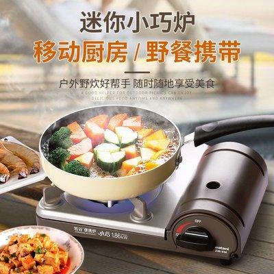 燒烤架巖谷迷你卡式爐戶外便攜式家用燒烤小火鍋爐具野炊烤肉瓦斯卡斯爐