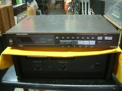 德國 GRUNDIG T-7200 高階純收音機 前用家把整台所有電鎔全部換PHILIPS全新 聲音就是不同