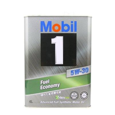 【最新認證SN PLUS】 熱銷日製美孚5w30 Mobil 原裝鐵罐 FE 5W-30 4公升 安靜 動力好