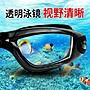 泳鏡美國VR泳鏡高清防水防霧男女游泳眼鏡泳鏡帶耳塞平光透明潛水眼鏡