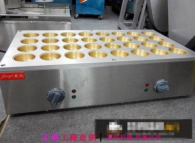 [新視界生活館] 長方型電熱32孔紅豆餅機 車輪餅機