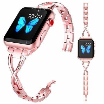 熱賣Apple Watch 4 秀氣細X水鑽鑲嵌鏈式不鏽鋼金屬錶帶 iWatch 38 42 40 44mm 替換腕帶