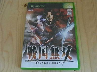 【小蕙館】XBOX~ 戰國無雙 (純日版)