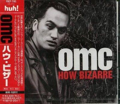 (甲上唱片) OMC - How Bizarre - 日盤