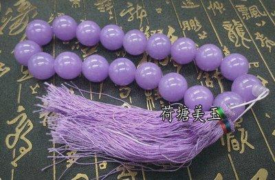 精緻life天然玉石冰種紫羅蘭車掛壁掛帝王紫20mm圓珠子佛珠念珠手串18顆