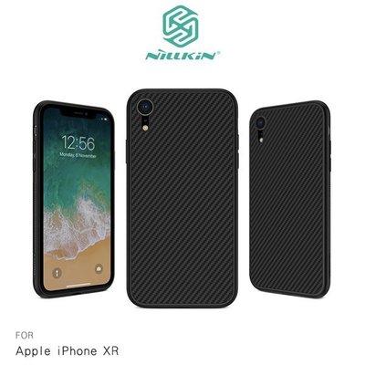 【國華MIKO米可手機館】NILLKIN iPhone XR 纖盾保護殼 碳纖維 全包覆 手機殼 保護套 背蓋(IQ5)