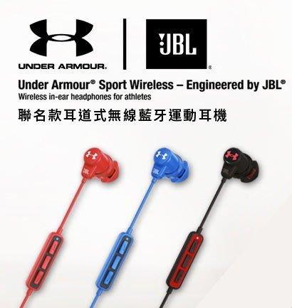美國 JBL  UA Sport Wireless  聯名款耳道式無線藍牙運動耳機 全新英大公司貨 保固