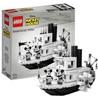 LEGO樂高21317 IDEAS汽船威利號蒸汽船兒童拼裝積木益智玩具禮物