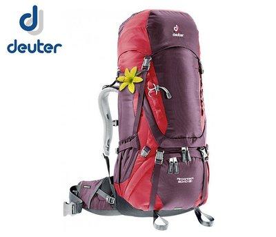 【大山野營】Deuter 3320416 Aircontact 60+10SL拔熱式透氣背包 登山背包 旅行背包
