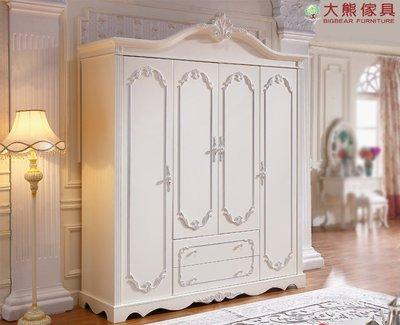 【大熊傢俱】HTF- 8625 歐式衣櫃 衣櫥 收納櫃 四門衣櫃 儲物櫃 置物櫃 抽屜櫃 法式 新古典  另售床台