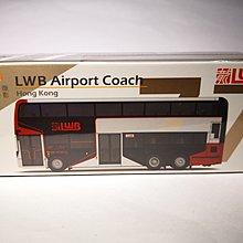 TINY 77 初版 LWB Airport Coach E500 Bus 龍運機場巴士 (A47 大埔 富亨) Enviro500 微影