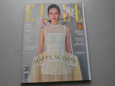 ELLE雜誌 孟耿如 2020年3月號 9成5新 2手書 沒有畫線或寫字
