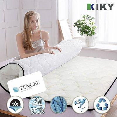 【薄床墊】100%頂級天絲+3M防潑水│3.5尺 單人床墊 維也納 (親膚抗螨 加厚舒適款) -KIKY~Vienna