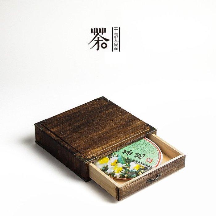 茶葉收藏收納盒 茶葉收藏收納盒 手工燒桐木實木茶餅日式中式茶具_☆找好物FINDGOODS☆