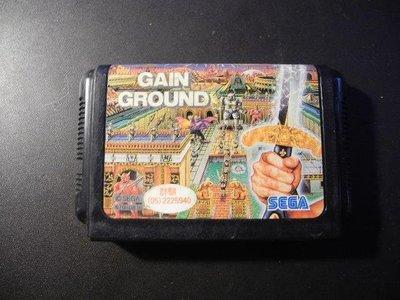 Gain Ground 領土擴展 大地槍聲 │MEGA DRIVE│編號:G3