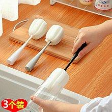 家用廚房用品擦洗水杯子奶瓶海綿新款刷子保溫刷茶漬去污長柄新清潔神器N03