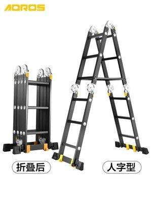 鋁梯 多功能折疊梯子鋁合金加厚人字梯家用梯伸縮梯升降直梯樓梯工程梯