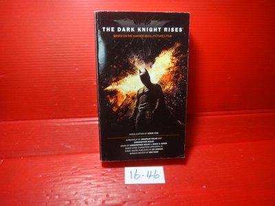 【愛悅二手書坊 16-46】The Dark Knight Rises