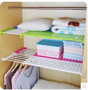 櫥櫃分層可伸縮隔板(中) 支架 浴室 廚房 宿舍 免釘 置物 收納 衣櫃 鞋架 層板 置物櫃 可伸縮分隔層架