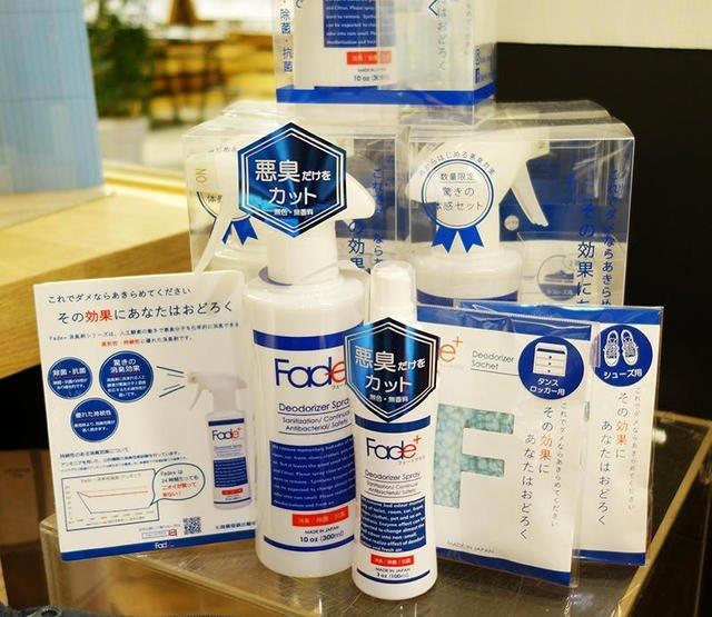 日本製 Fade+ 酵素除菌抗菌消臭噴霧 - 小
