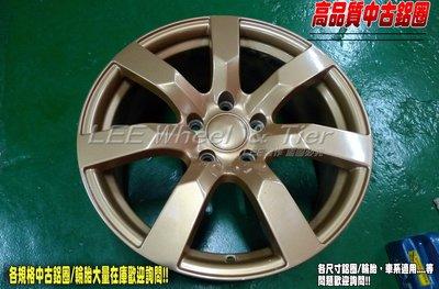 小李輪胎 17吋5孔114.3 中古鋁圈 只有一顆 豐田 三菱 本田 凌智 日產 福特 現代 馬自達 納智傑