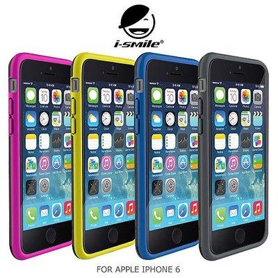 米可【MIKO手機館】I-SMILE APPLE IPHONE 6 4.7吋 色系列雙色 邊框 後背增高 彈性按鍵ID5