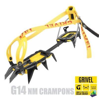 RV城市【義大利 Grivel】G14 NM CRAMPON 可調綁帶式冰爪(12爪_CE)適登山雪攀 RA075A02