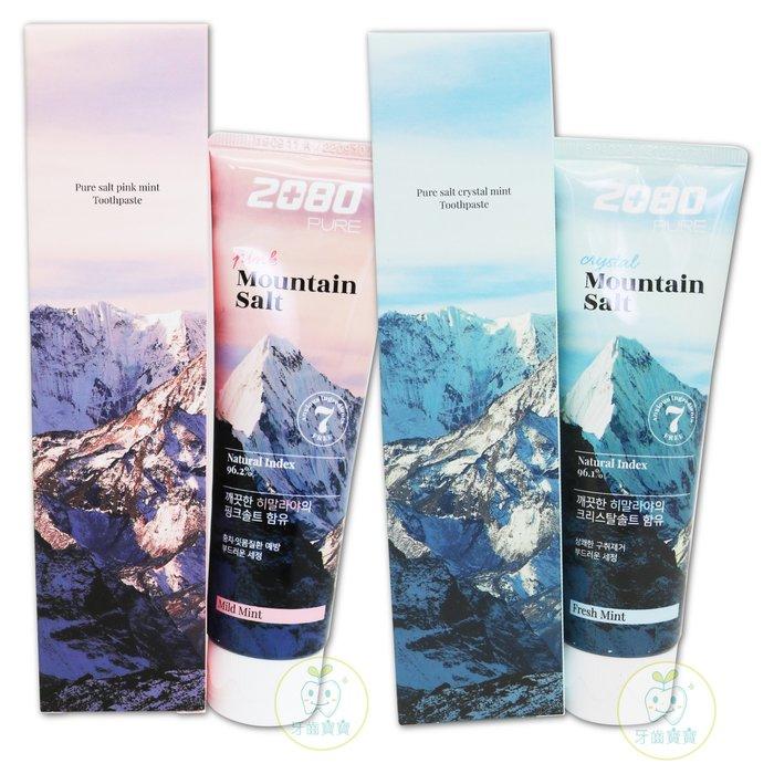 韓國2080 喜馬拉雅山水晶鹽/玫瑰鹽牙膏120g