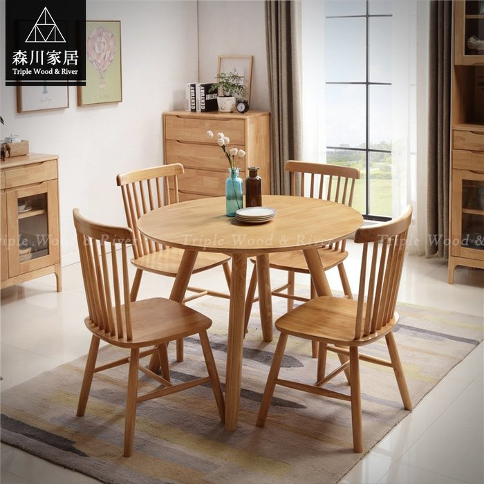 《森川家居》NRT-02RT06-北歐簡約1米實木圓桌 餐廳洽談桌餐桌椅民宿/全實木房間設計/美式LOFT品東西IKEA