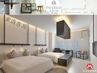 南紡夢時代相通(瑪利歐The Place)台南老爺行旅.融入在地文化設計『家庭客房+4客早餐+健身房+迎賓茶點』