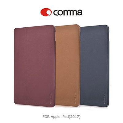 --庫米--comma Apple iPad 2017 清悅保護套 二折 可立 支架 皮套 免運
