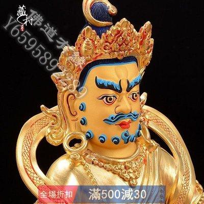 佛教用品 供奉用具 法器財神釋迦牟尼觀音菩薩純銅10寸全鎏金金剛手地藏王菩薩擺件-佛道有緣